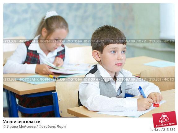 Ученики в классе, фото № 213339, снято 19 августа 2007 г. (c) Ирина Мойсеева / Фотобанк Лори