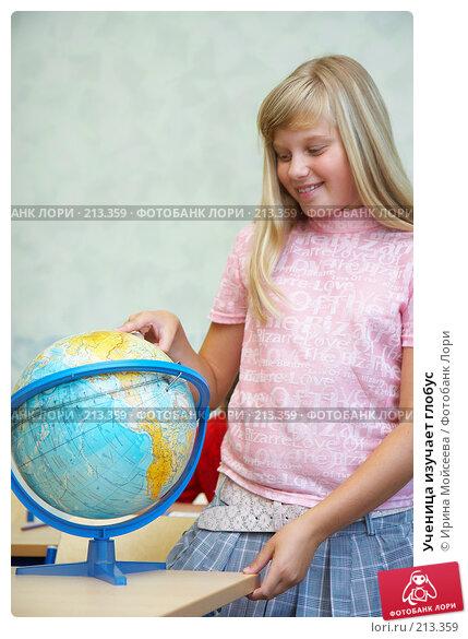 Ученица изучает глобус, фото № 213359, снято 19 августа 2007 г. (c) Ирина Мойсеева / Фотобанк Лори