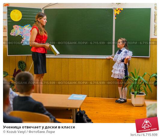 бестыжие ученицы фото у доски