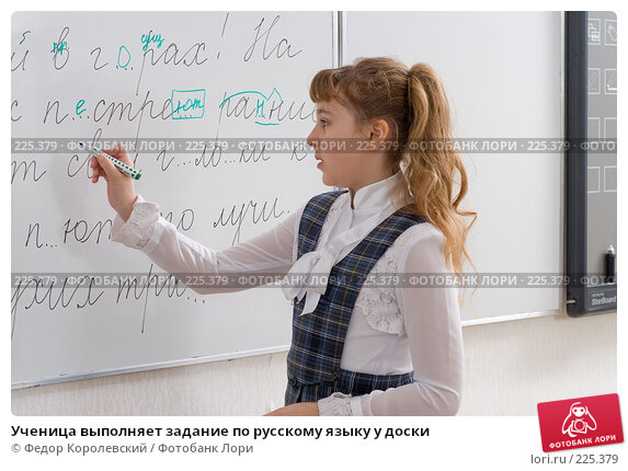 Ученица выполняет задание по русскому языку у доски, фото № 225379, снято 17 марта 2008 г. (c) Федор Королевский / Фотобанк Лори