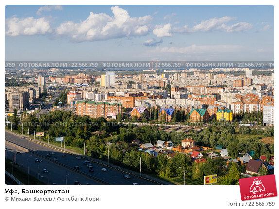 Купить «Уфа, Башкортостан», фото № 22566759, снято 25 июля 2015 г. (c) Михаил Валеев / Фотобанк Лори