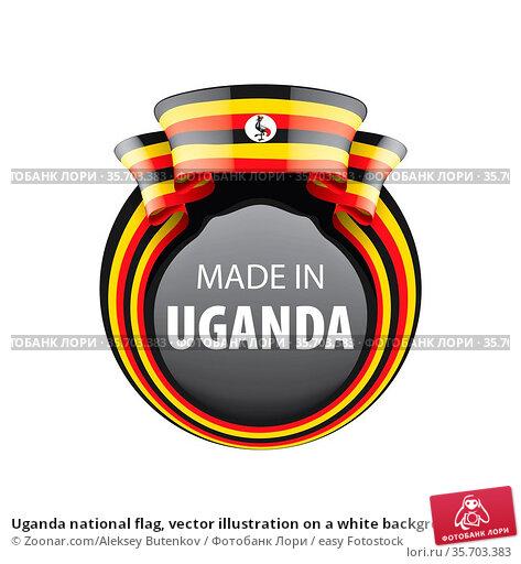 Uganda national flag, vector illustration on a white background. Стоковое фото, фотограф Zoonar.com/Aleksey Butenkov / easy Fotostock / Фотобанк Лори