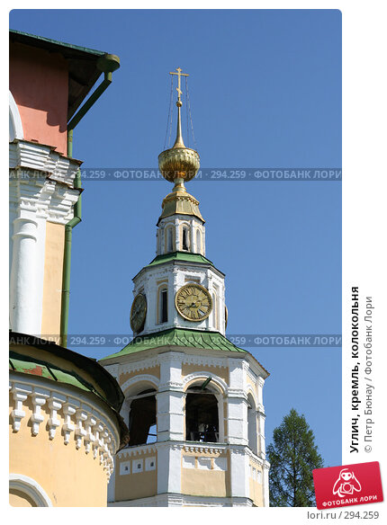 Углич, кремль, колокольня, фото № 294259, снято 2 мая 2008 г. (c) Петр Бюнау / Фотобанк Лори