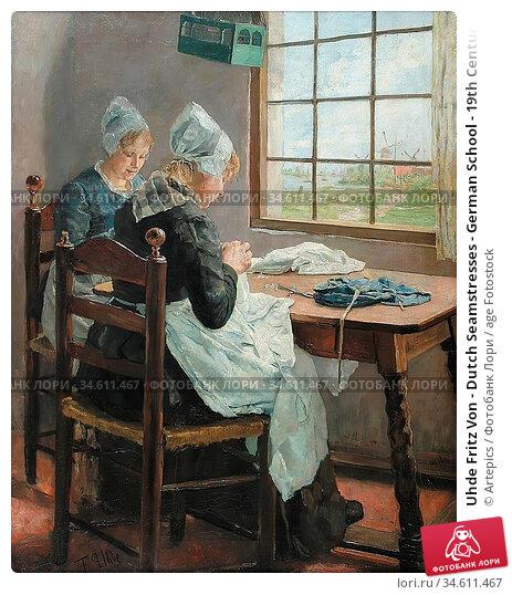 Uhde Fritz Von - Dutch Seamstresses - German School - 19th Century. Редакционное фото, фотограф Artepics / age Fotostock / Фотобанк Лори