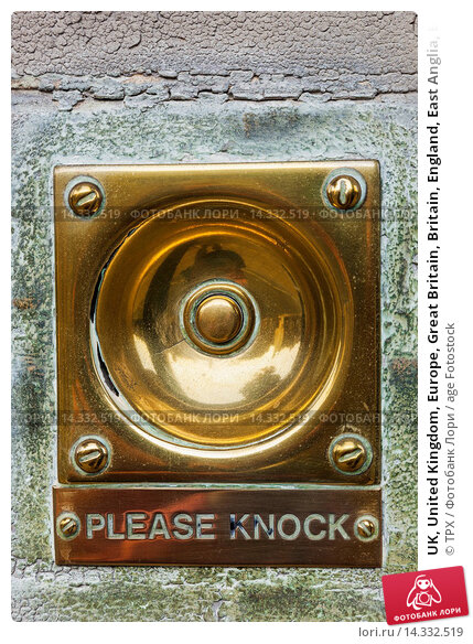 Купить «UK, United Kingdom, Europe, Great Britain, Britain, England, East Anglia, Bury St. Edmunds, Door Bell, Doorbell, Entrance Doorbell, Entrance Door Bell», фото № 14332519, снято 29 ноября 2013 г. (c) age Fotostock / Фотобанк Лори