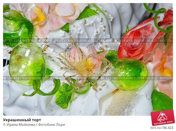 Купить «Украшенный торт», эксклюзивное фото № 86423, снято 8 сентября 2007 г. (c) Ирина Мойсеева / Фотобанк Лори