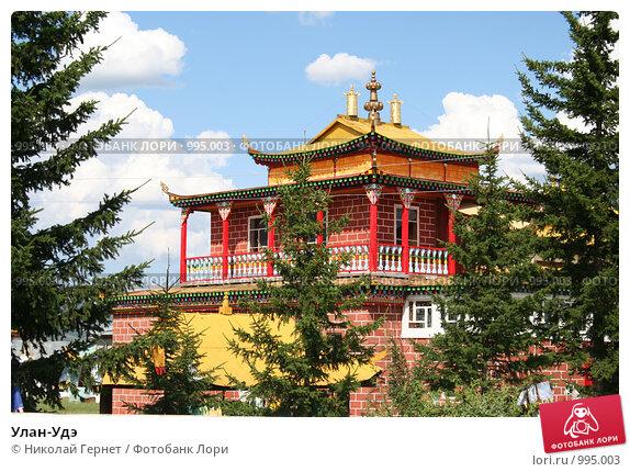 Улан-Удэ (2006 год). Стоковое фото, фотограф Николай Гернет / Фотобанк Лори