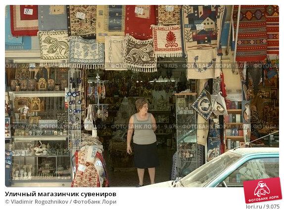 Уличный магазинчик сувениров , фото № 9075, снято 14 июня 2005 г. (c) Vladimir Rogozhnikov / Фотобанк Лори