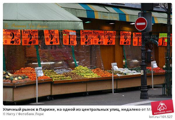 Уличный рынок в Париже, на одной из центральных улиц, недалеко от Мэрии, Франция, фото № 101527, снято 22 февраля 2006 г. (c) Harry / Фотобанк Лори