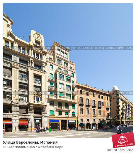 Испания недвижимость цены барселона