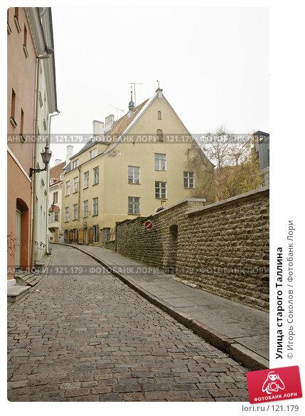 Улица старого Таллина, фото № 121179, снято 25 июля 2017 г. (c) Игорь Соколов / Фотобанк Лори