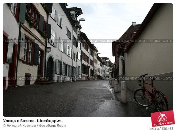 Купить «Улица в Базеле. Швейцария.», фото № 136463, снято 22 сентября 2006 г. (c) Николай Коржов / Фотобанк Лори