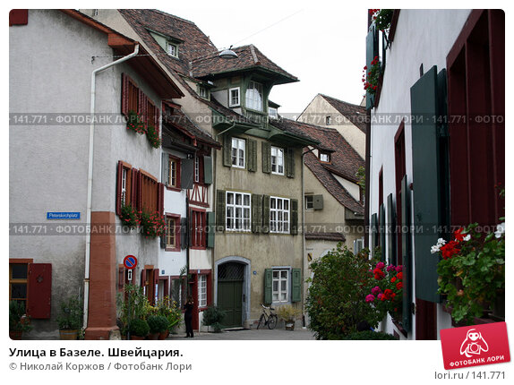 Улица в Базеле. Швейцария., фото № 141771, снято 24 сентября 2006 г. (c) Николай Коржов / Фотобанк Лори