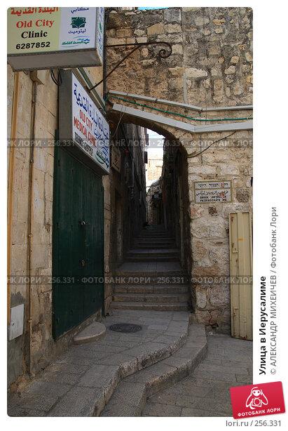 Улица в Иерусалиме, фото № 256331, снято 22 февраля 2008 г. (c) АЛЕКСАНДР МИХЕИЧЕВ / Фотобанк Лори