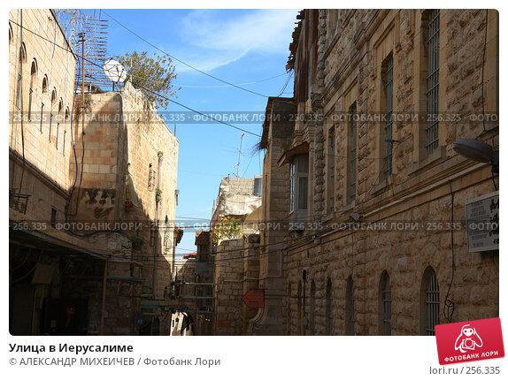 Улица в Иерусалиме, фото № 256335, снято 22 февраля 2008 г. (c) АЛЕКСАНДР МИХЕИЧЕВ / Фотобанк Лори