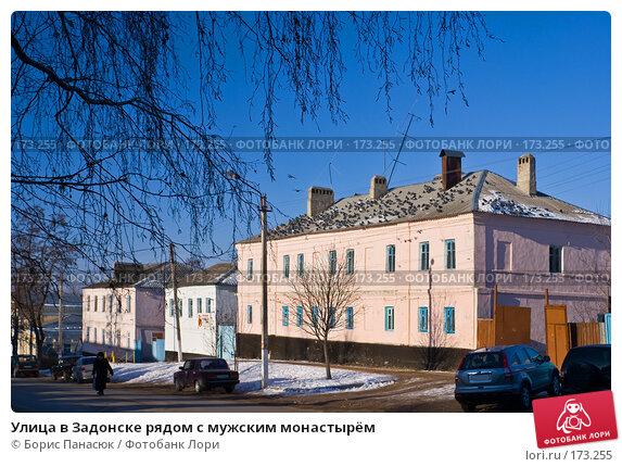 Улица в Задонске рядом с мужским монастырём, фото № 173255, снято 1 января 2008 г. (c) Борис Панасюк / Фотобанк Лори
