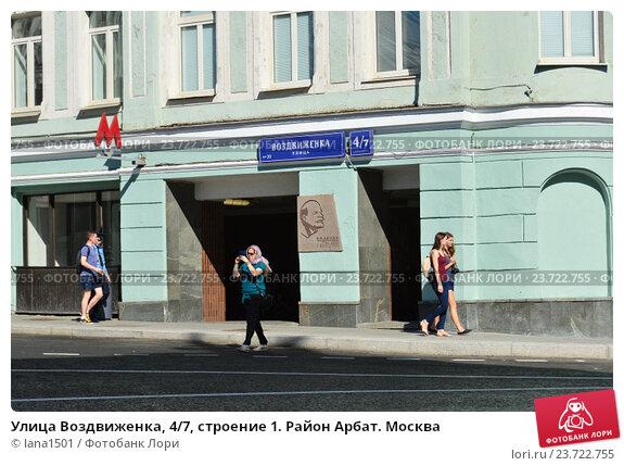 больница  4  Москва   MSKMEDinfo