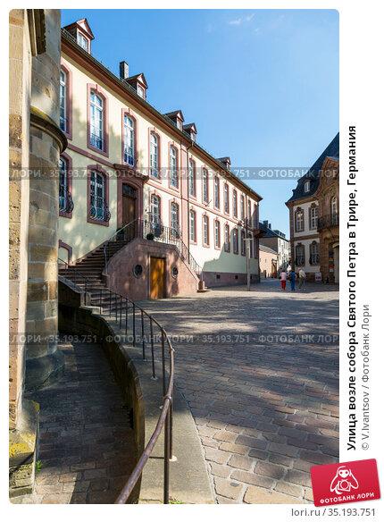 Улица возле собора Святого Петра в Трире, Германия (2018 год). Редакционное фото, фотограф V.Ivantsov / Фотобанк Лори