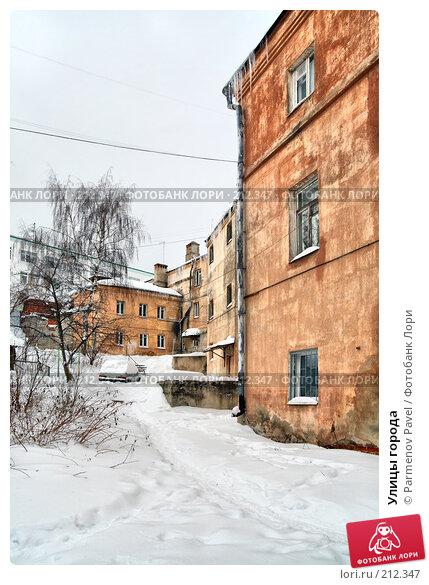 Улицы города, фото № 212347, снято 19 февраля 2008 г. (c) Parmenov Pavel / Фотобанк Лори