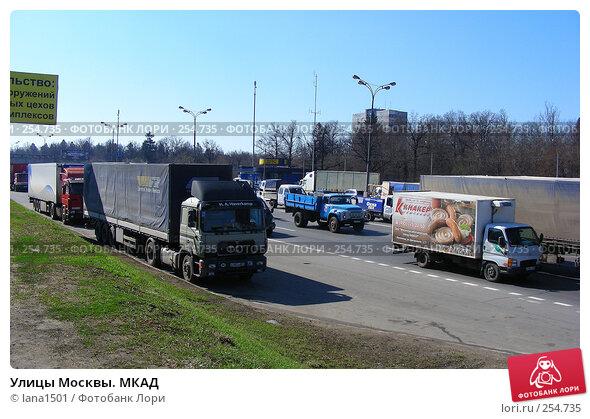 Улицы Москвы. МКАД, эксклюзивное фото № 254735, снято 9 апреля 2008 г. (c) lana1501 / Фотобанк Лори