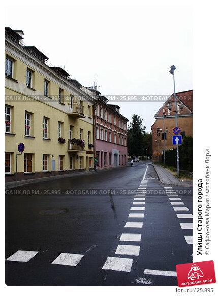 Улицы Старого города, фото № 25895, снято 24 февраля 2017 г. (c) Сафронова Мария / Фотобанк Лори