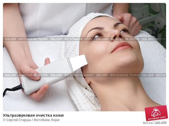 Ультразвуковая очистка кожи, фото № 266699, снято 2 марта 2008 г. (c) Сергей Старуш / Фотобанк Лори