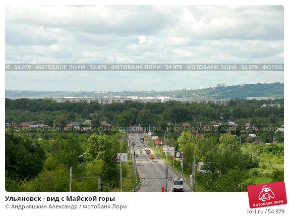 Ульяновск - вид с Майской горы, фото № 54979, снято 23 июня 2007 г. (c) Андрияшкин Александр / Фотобанк Лори