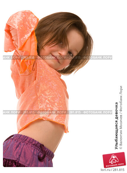 Улыбающаяся девочка, фото № 281815, снято 2 мая 2008 г. (c) Валентин Мосичев / Фотобанк Лори