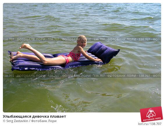 Улыбающаяся девочка плавает, фото № 138707, снято 21 августа 2005 г. (c) Serg Zastavkin / Фотобанк Лори