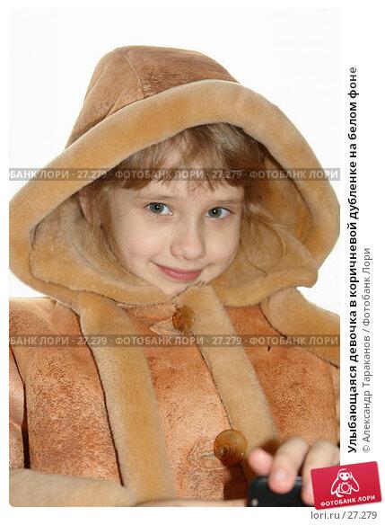 Улыбающаяся девочка в коричневой дубленке на белом фоне, фото № 27279, снято 24 июля 2017 г. (c) Александр Тараканов / Фотобанк Лори