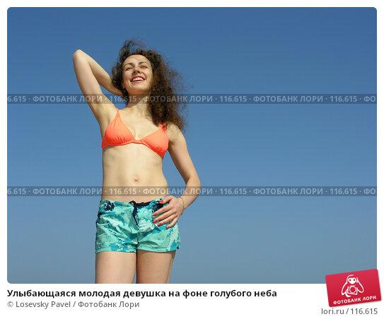 Улыбающаяся молодая девушка на фоне голубого неба, фото № 116615, снято 2 января 2006 г. (c) Losevsky Pavel / Фотобанк Лори