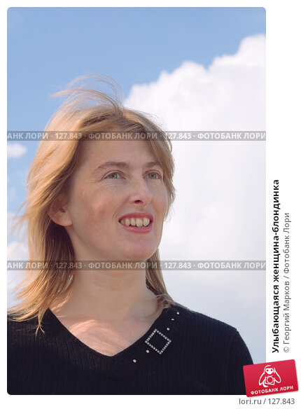 Улыбающаяся женщина-блондинка, фото № 127843, снято 26 августа 2006 г. (c) Георгий Марков / Фотобанк Лори