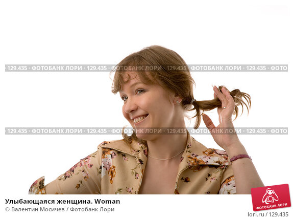 Улыбающаяся женщина. Woman, фото № 129435, снято 18 марта 2007 г. (c) Валентин Мосичев / Фотобанк Лори