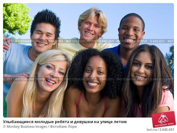 Молодые de