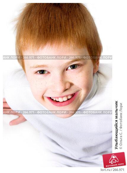 Улыбающийся мальчик, фото № 266971, снято 10 декабря 2016 г. (c) Ольга С. / Фотобанк Лори