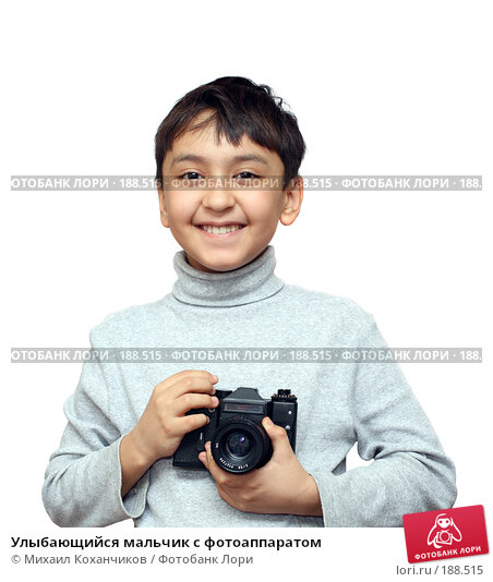 Купить «Улыбающийся мальчик с фотоаппаратом», фото № 188515, снято 27 января 2008 г. (c) Михаил Коханчиков / Фотобанк Лори