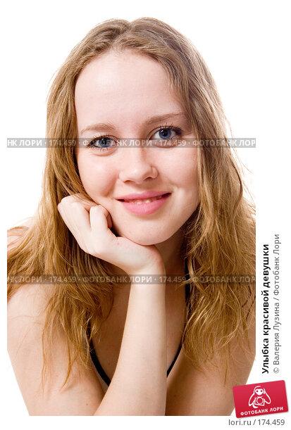 Улыбка красивой девушки, фото № 174459, снято 21 декабря 2007 г. (c) Валерия Потапова / Фотобанк Лори