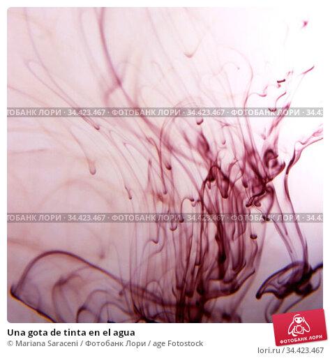Una gota de tinta en el agua. Стоковое фото, фотограф Mariana Saraceni / age Fotostock / Фотобанк Лори