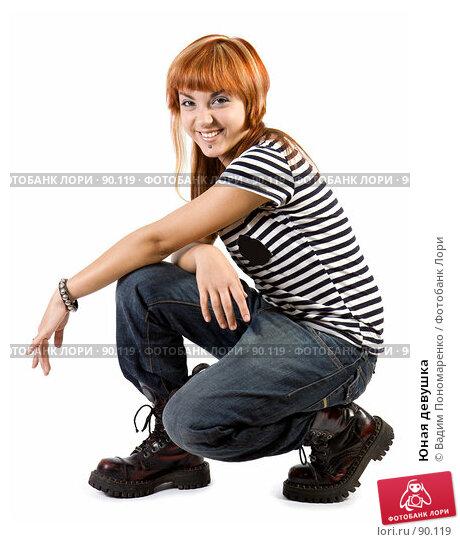 Юная девушка, фото № 90119, снято 8 сентября 2007 г. (c) Вадим Пономаренко / Фотобанк Лори