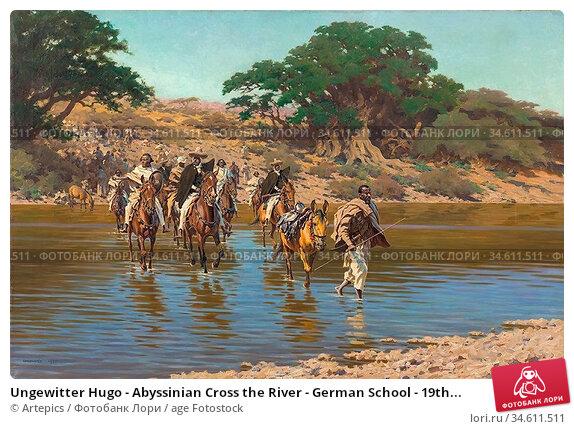 Ungewitter Hugo - Abyssinian Cross the River - German School - 19th... Редакционное фото, фотограф Artepics / age Fotostock / Фотобанк Лори