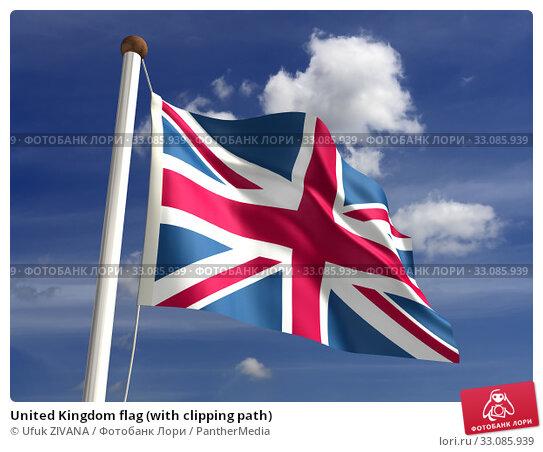 Купить «United Kingdom flag (with clipping path)», фото № 33085939, снято 20 февраля 2020 г. (c) PantherMedia / Фотобанк Лори
