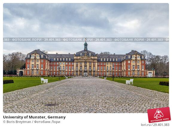 Купить «University of Munster, Germany», фото № 29401383, снято 3 февраля 2018 г. (c) Boris Breytman / Фотобанк Лори