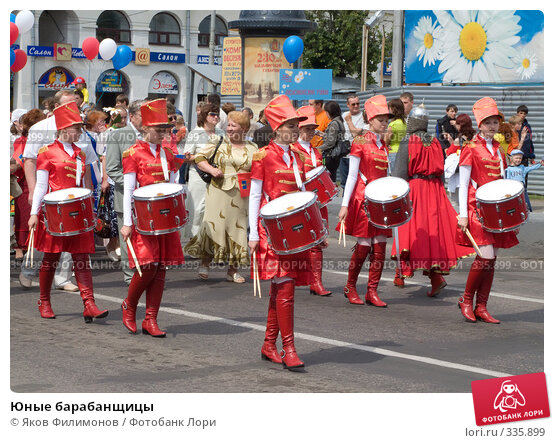 Юные барабанщицы, эксклюзивное фото № 335899, снято 12 июня 2008 г. (c) Яков Филимонов / Фотобанк Лори