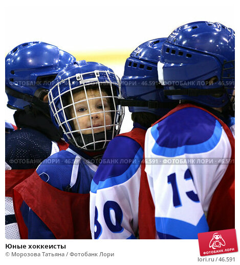 Юные хоккеисты, фото № 46591, снято 26 декабря 2005 г. (c) Морозова Татьяна / Фотобанк Лори