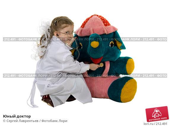 Юный доктор, фото № 212491, снято 1 марта 2008 г. (c) Сергей Лаврентьев / Фотобанк Лори