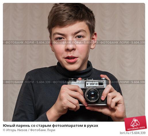фото юные парни