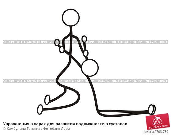 Упражнения для развития подвижности в суставах как поражаются суставы при псориазе