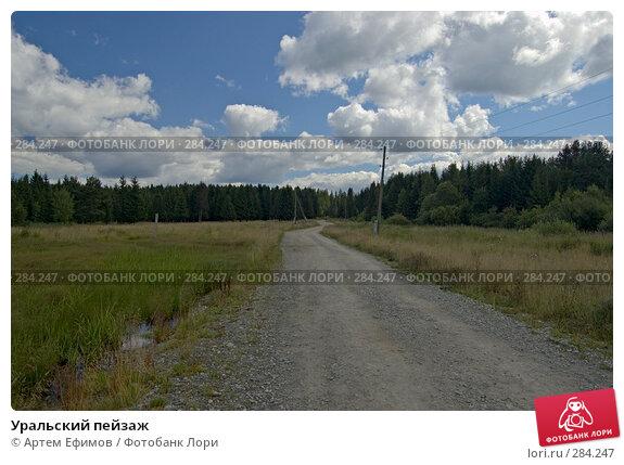 Уральский пейзаж, фото № 284247, снято 6 августа 2006 г. (c) Артем Ефимов / Фотобанк Лори