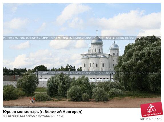 Юрьев монастырь (г. Великий Новгород), фото № 19775, снято 13 августа 2006 г. (c) Евгений Батраков / Фотобанк Лори