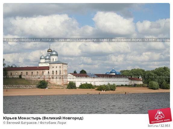 Юрьев Монастырь (Великий Новгород), фото № 32951, снято 13 августа 2006 г. (c) Евгений Батраков / Фотобанк Лори